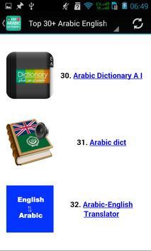 Arabic English screenshot 11