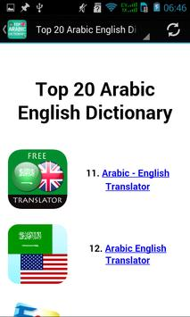 Arabic English screenshot 17