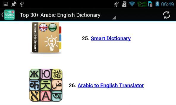 Arabic English screenshot 14