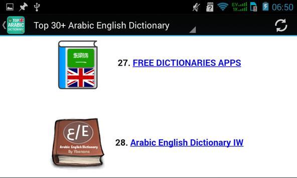 Arabic English screenshot 15