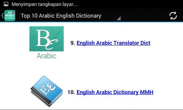 Arabic English screenshot 16