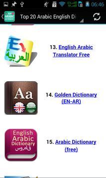 Arabic English screenshot 18