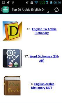 Arabic English screenshot 19