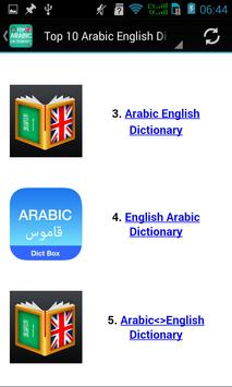Arabic English screenshot 1