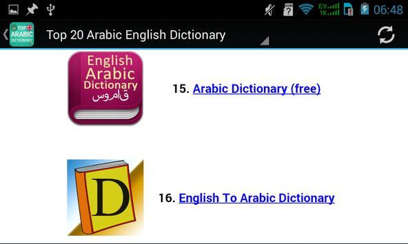 Arabic English screenshot 23