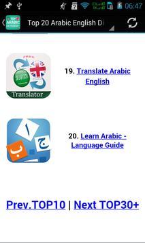 Arabic English screenshot 20