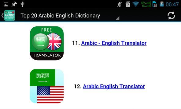 Arabic English screenshot 21
