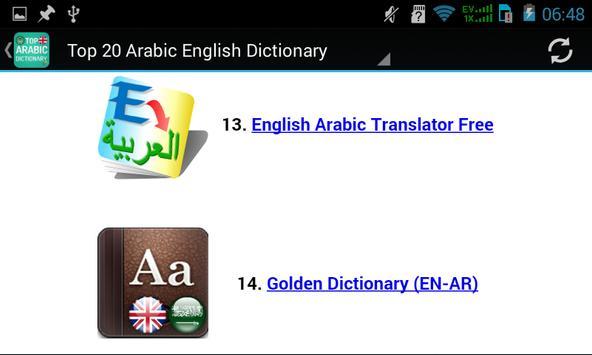 Arabic English screenshot 22