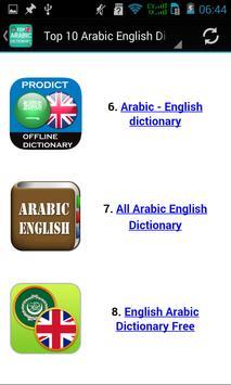 Arabic English screenshot 2