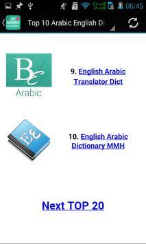 Arabic English screenshot 3
