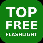 Top Flashlight Apps icon