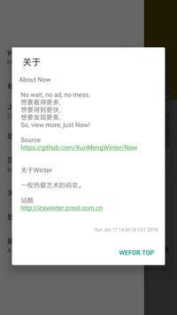 NowView screenshot 3