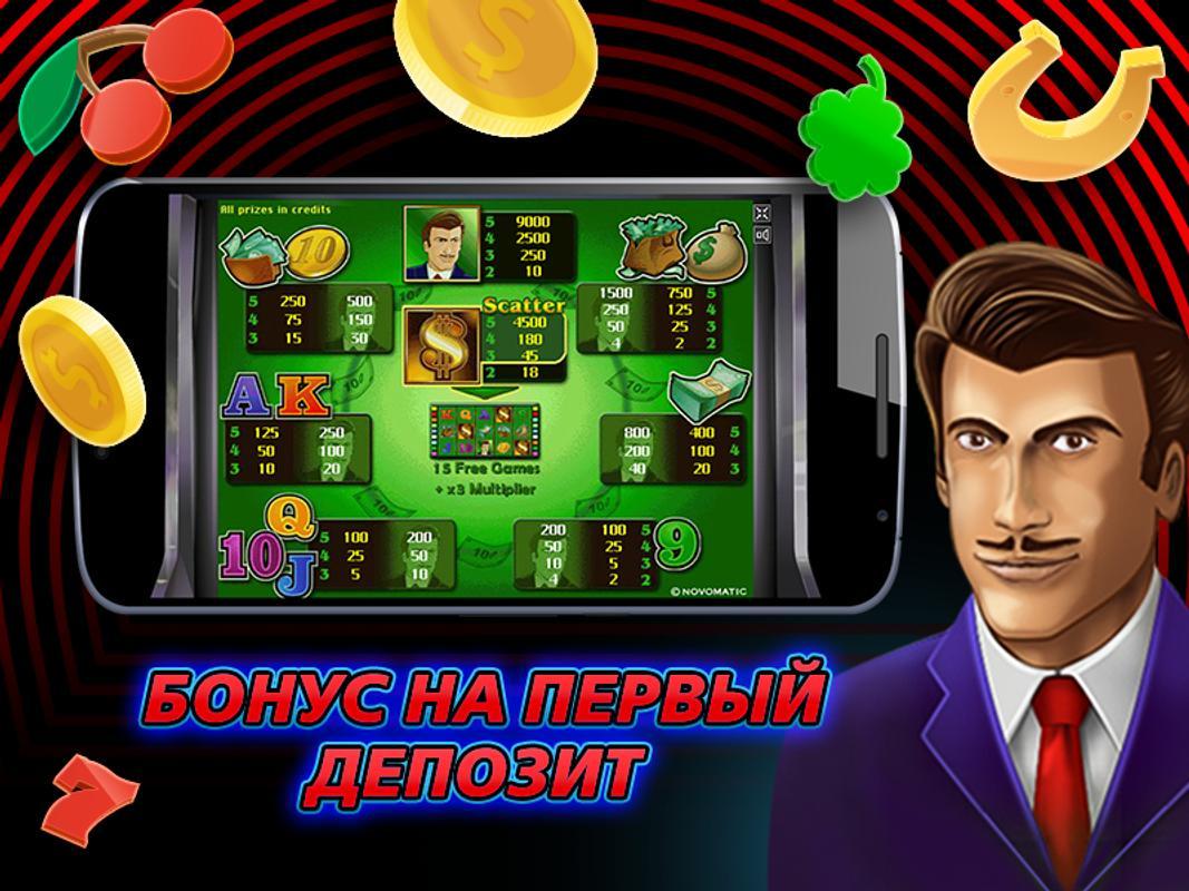 I. игровые автоматы с обезьяной