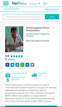 TopDoc.me screenshot 3