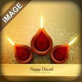 Happy Diwali HD Images 2017 icon
