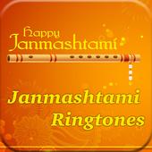 Janmashtami Ringtone icon