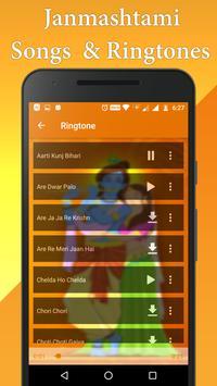 Janmashtami Ringtone apk screenshot
