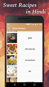 Sweet Recipes screenshot 3