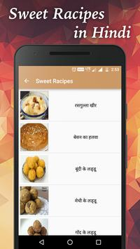 Sweet Recipes screenshot 1