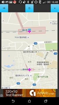Map screenshot 7