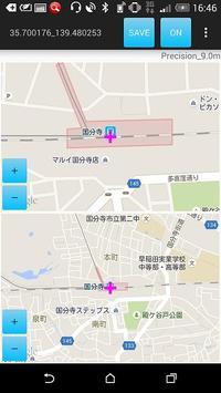 Map screenshot 8