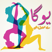 Yoga Say Smart Banain icon