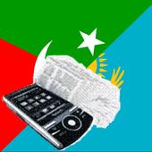 Tatar Kazakh Dictionary icon