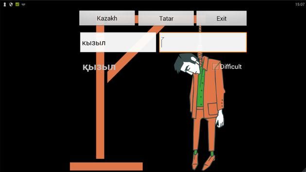 Tatar Kazakh Dictionary apk screenshot