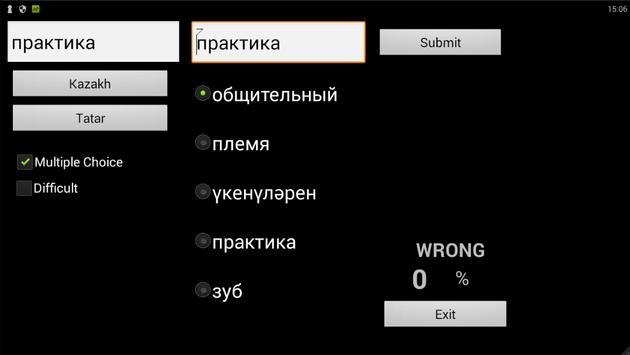 Tatar Kazakh Dictionary poster