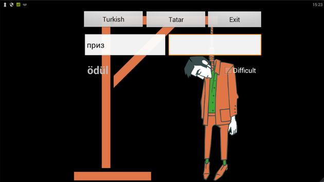 Tatar Turkish Dictionary screenshot 4