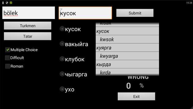 Tatar Turkmen Dictionary apk screenshot