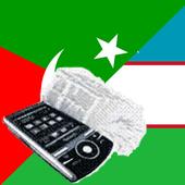 Tatar Uzbek Dictionary icon