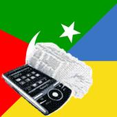 Tatar Ukrainian Dictionary icon
