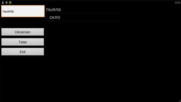 Tatar Ukrainian Dictionary apk screenshot