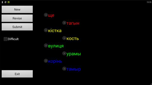 Tatar Ukrainian Dictionary screenshot 2