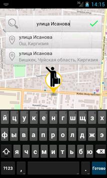 КЫРГЫЗ ТАКСИ screenshot 3
