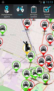 Такси 5700 Мелитополь screenshot 1