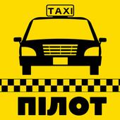 Такси Пилот Золотоноша icon