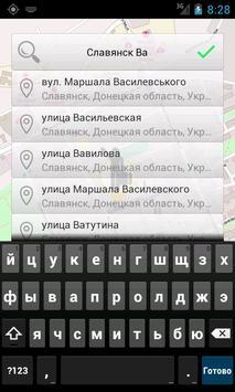 Свое такси Славянск apk screenshot
