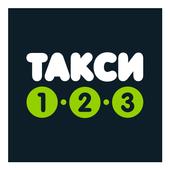Такси 123 - Такси123 Чита icon
