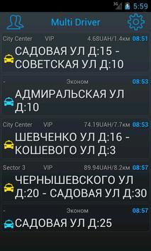 ТА МультиВодитель screenshot 2