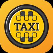 Такси Городское icon