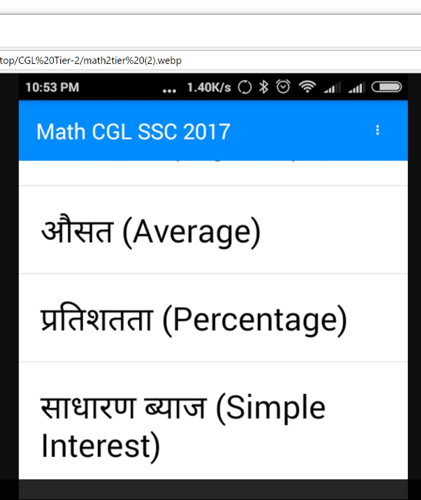 SSC CGL Tier-2 Complete Material 2017 in Hindi for Android