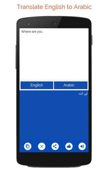 Arabic English Translator screenshot 4