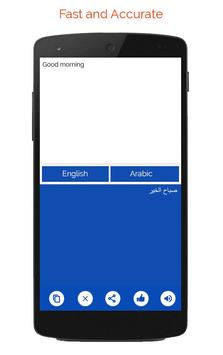 Arabic English Translator screenshot 1