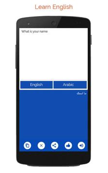 Arabic English Translator screenshot 3