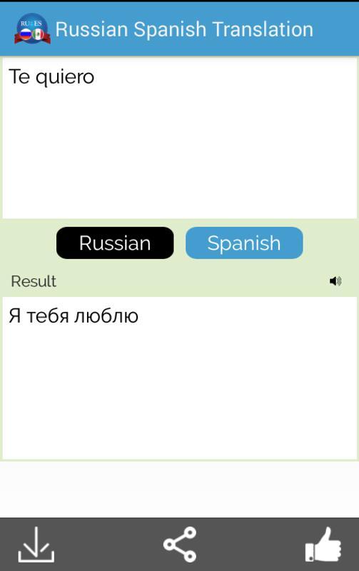 Diccionario español ruso for android apk download.