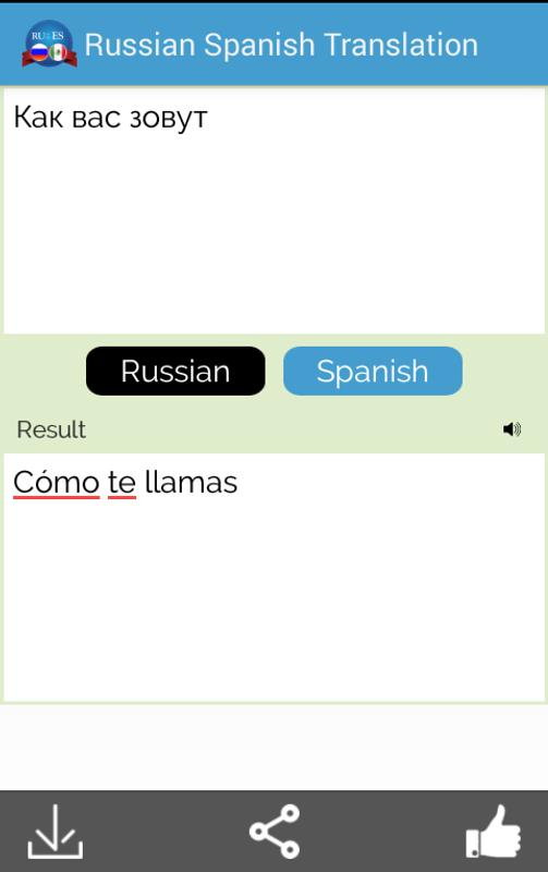 Español ruso traductor for android apk download.
