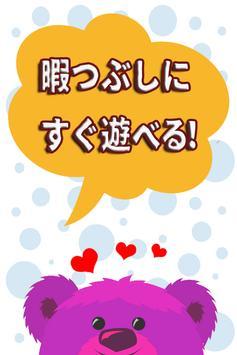手軽にはじめられるスタンプトーク poster