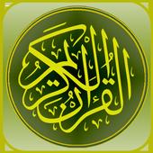 Tafsir Al-Quran icon